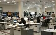 شیب شیوع کرونا در البرز ملایم است/ اعلام ساعت کاری ادارات تا ۳۰ فروردین