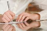 بخشنامه لغو محرومیتهای سهماه دارندگان چک برگشتی ابلاغ شد
