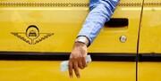 مدیرعامل تاکسیرانی: افزایش کرایههای تاکسی در حال حاضر مجاز نیست