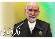 پیام تسلیت وزیر فرهنگ و ارشاد اسلامی در پی درگذشت محمود اکبرزاده