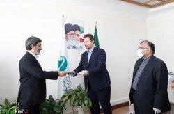 معارفه سرپرست دبیرخانه شورای هماهنگی مبارزه با مواد مخدر منطقه آزاد کیش