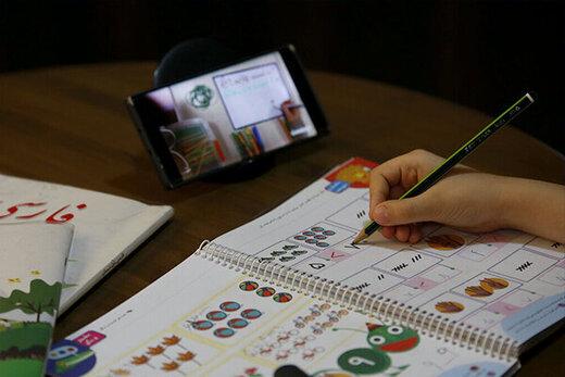 چرا از آموزش مجازی در ایران استقبال نمیشود؟