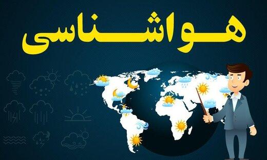 سامانه بارشی جدید در راه این مناطق و استانهای کشور