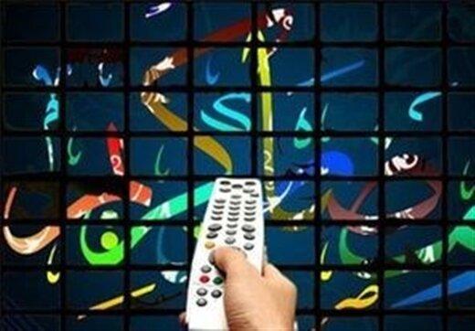 دست خالی تلویزیون/ مردم همچنان رضا عطاران را ترجیح میدهند