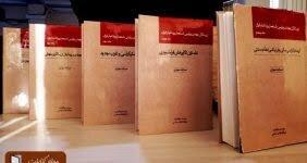 در روزهای قرنطینه کرونایی، این آثار سیاسی را رایگان بخوانید