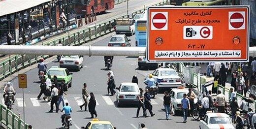 احتمال تعلیق طرح ترافیک تا پایان فروردین
