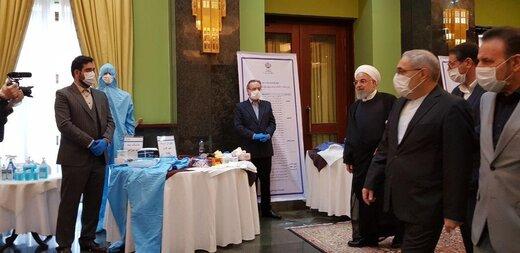 بازدید روحانی از یک نمایشگاه ضدکرونایی +عکس