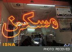 چرا بازار خریدوفروش مسکن قفل شده؟/ قیمتها در نقاط مختلف تهران