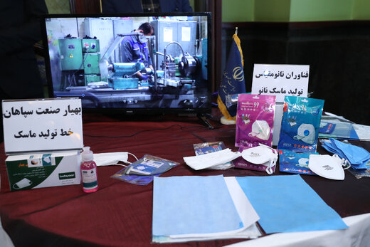 بازدید از نمایشگاه دستاوردها و محصولات علمی و فناوری کشور در مبارزه با بیماری کرونا