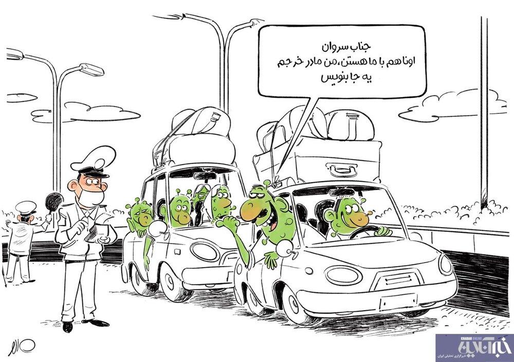 ببینید: واکنش مسافران خاطی به جریمه ۵۰۰ هزار تومانی!