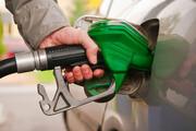 بنزین ارزان و تک نرخی میشود؟