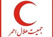 رئیس جدید سازمان هلال احمر منصوب شد