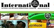 ببینید| نامه بیش از 200 وکیل و سازمانهای حقوقی به ترامپ درباره ایران