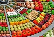 چطور رنگدانه میوه و سبزی جلوی کرونا میایستد؟