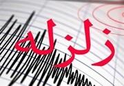 قصر شیرین با زلزله ۴.۱ ریشتری لرزید