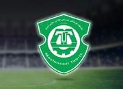 باشگاه ماشینسازی: به زودی شکایت شیمبا حل میشود