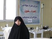 بانوان بسیجی کردستان در حرکتی جهادی، اقدام به اهدای خون کردند