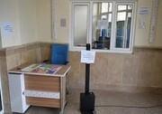 نصب دستگاههای ضدعفونی کننده در شهرداری اهواز