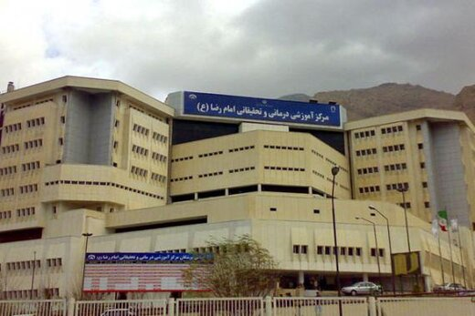 بهبود ۶۸ درصد بیماران کرونایی در بیمارستان امام رضا(ع) تبریز