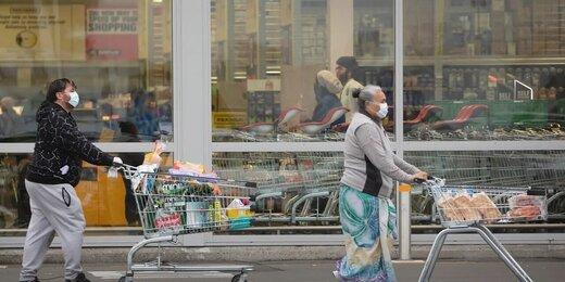 مجازات سنگین پلیس نیوزیلند برای فردی که بیهوده در فروشگاهها عطسه میکرد
