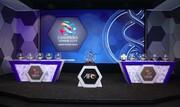 VAR رسما به لیگ قهرمانان آسیا رسید/تیمهای ایرانی چه میکنند؟