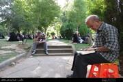 مردم از ورود به بوستانهای همدان خودداری کنند