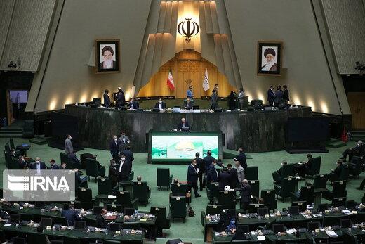 نخستین جلسه علنی مجلس در سال 99