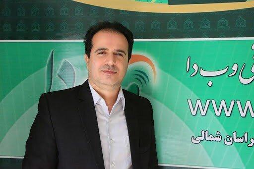 پودر پرکلرین در مراکز بهداشتی درمانی خراسان شمالی توزیع شد
