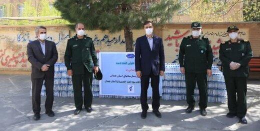 اهدای محلول ضدعفونی کننده توسط سپاه به مراکز درمانی همدان