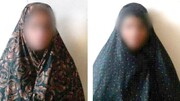 قتل پدر توسط ۲ دختر تهرانی/ چه باید می کردیم وقتی می دیدیم چگونه پدرمان پولهایش را خرج عیاشی می کند؟