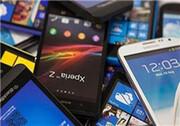 مظنه انواع گوشی وانپلاس در بازار چقدر است؟ / جدول