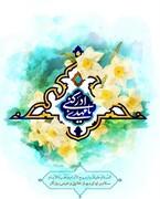 پیام تبریک ابراهیم شریفی به مناسبت نیمه شعبان و هفته سربازان گمنام امام زمان «عج»
