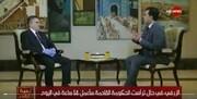 الزرفی: در منازعه آمریکا با ایران بیطرف میمانم