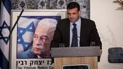 اسحاق رابین: امیدوارم نتانیاهو کرونا بگیرد و بمیرد!