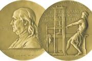 تاریخ اعلام برندگان جایزه «پولیتزر» به تعویق افتاد