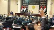 شانس الکاظمی برای نخست وزیری عراق بیشتر شد