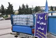اهدای ۵ هزار بطری ضدعفونی کننده به دانشگاه علوم پزشکی کردستان