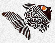 «ماهی سیاه کوچولو»، پیشنهاد شهردار استانبول به مردم