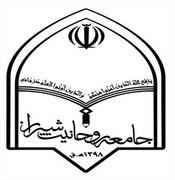 درخواست جامعه روحانیت شیراز از مردم برای کمک به نیازمندان