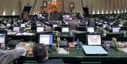 بی توجهی نمایندگان به رعایت پروتکلهای بهداشتی ضدکرونایی در صحن مجلس /امکان ادامه برگزاری جلسات صحن علنی وجود دارد؟