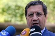 تلاش آمریکا برای توقیف داراییهای بانک مرکزی ایران در اروپا خنثی شد