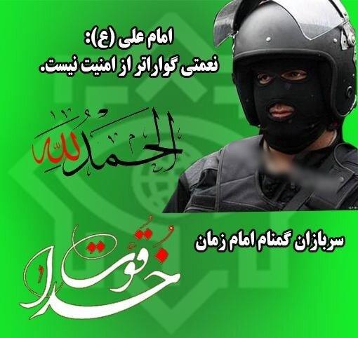 امام جمعه همدان: وزارت اطلاعات، چشم بینا و بیدار نظام اسلامی است
