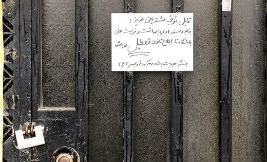 هشدارهای «کرونایی» در شهر