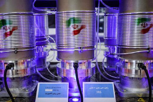 ببینید | شاخصترین دستاوردهای جدید صنعت هستهای ایران از زبان سخنگوی سازمان انرژی اتمی