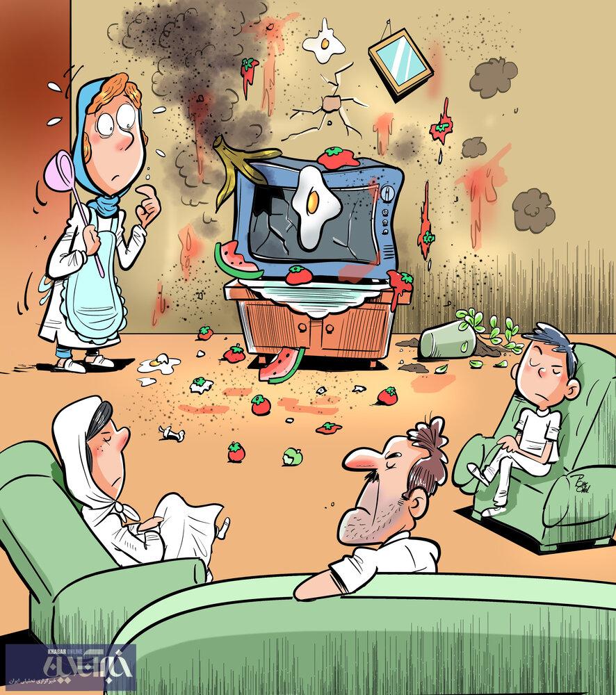 رابطه مردم و تلویزیون در ایام نوروز را ببینید!