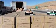 جریمه ۳۵ میلیاردی قاچاق کالا در کهگیلویه و بویراحمد