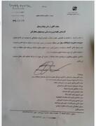 انتصاب جدید در مخابرات استان کهگیلویه وبویراحمد