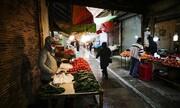 اعلام درگاه اینترنتی برای بازگشایی واحدهای صنفی