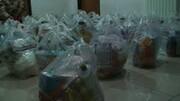 توزیع بسته های عیدانه میان نیازمندان درآمل