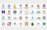 اعلام ساعت کار بانکها و موسسات مالی و اعتباری در کیش